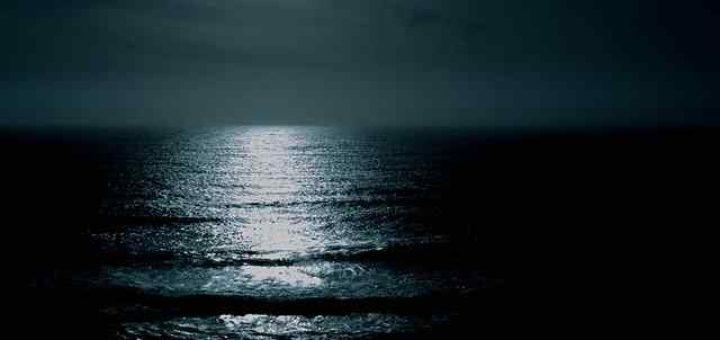 luna araba
