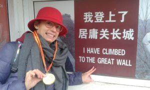 A Pechino con Alessia Respighi
